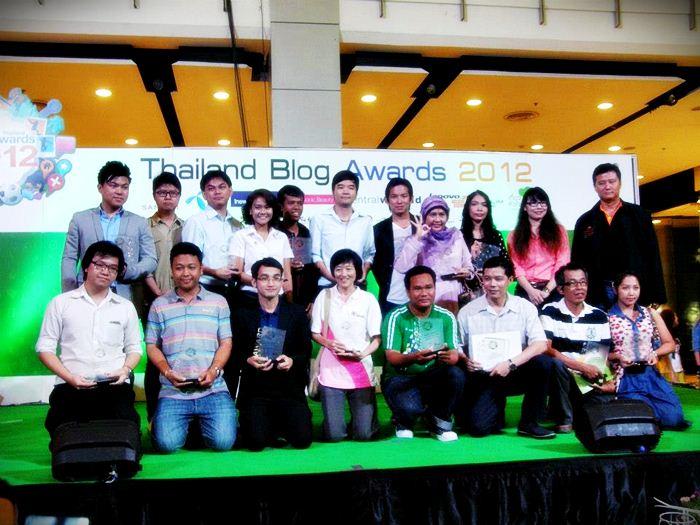การประกวด Thailand Blog Awards 2012 ที่ผ่านมา