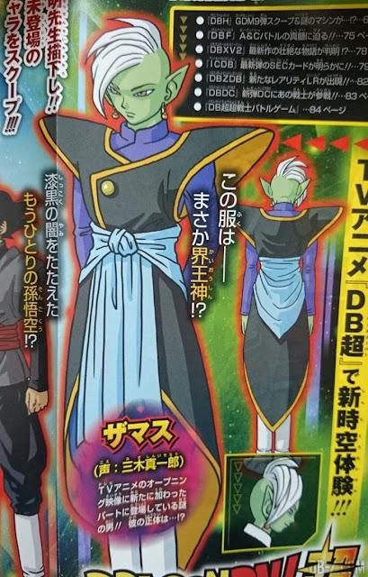 Des informations concernant Zamasu, le Kaio Shin de Dragon Ball Super