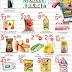 عروض مانويل سوبر ماركت السعودية Manuel Supermarket حتى 5 سبتمبر