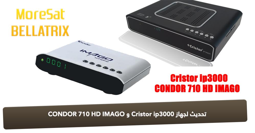 تحديث جديد لجهاز condor-710-hd-imago_Cristor ip3000