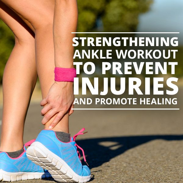 Strengthening Ankle Workout