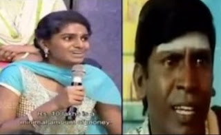 Neeya Naana Girls Atrocity Troll | Tamil LuLu