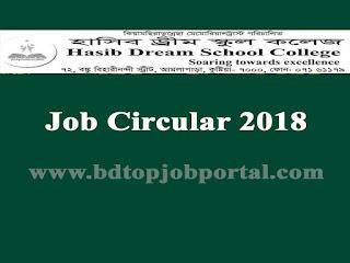Hasib Dream School College, Kustia Job Circular 2018