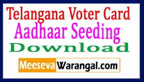 Telangana Voter Card Apply Status Aadhaar Seeding Voter List Download Voter Correction Voter Deletion New Card Apply
