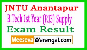 JNTU Anantapur B.Tech 1st Year (R13) Supply Dec 2016 Exam Results