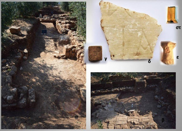 Greek authorities say lost ancient city of Tenea located