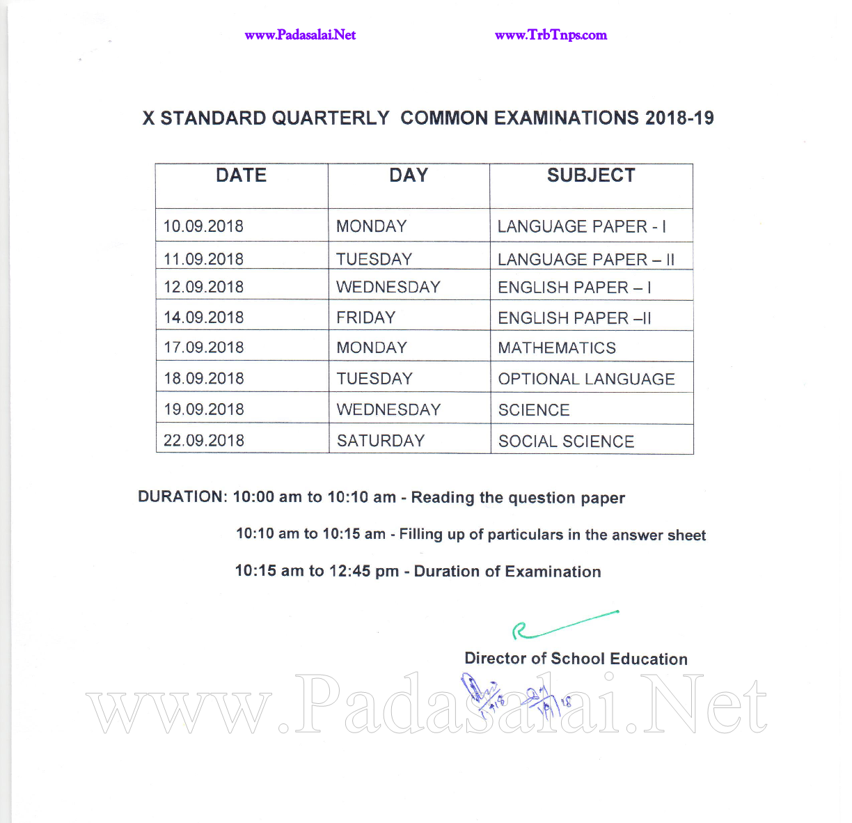 11th & 12th Quarterly Exam 2018 - Time Table Published