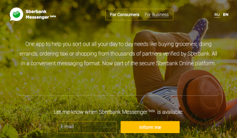 Sberbank Messenger