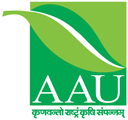 AAU Recruitment for Project Assistant Post 2018