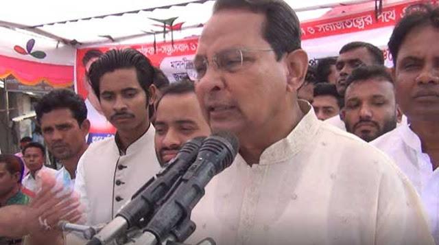 Khaleda-Zia-militant-manufacturing-factory-Inu