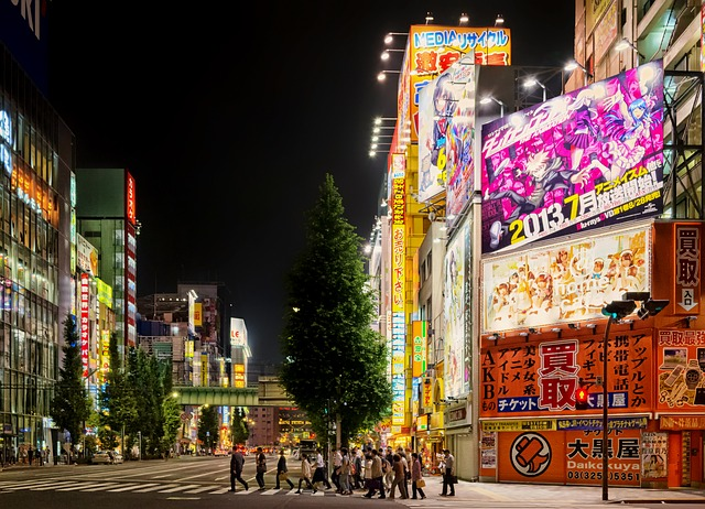 Kemajuan ekonomi rakyat Tokyo dengan arsitektur yang memukau