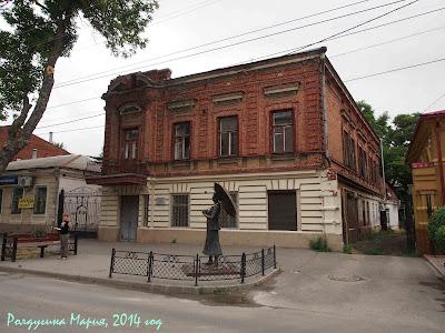 Таганрог фото фаина раневская