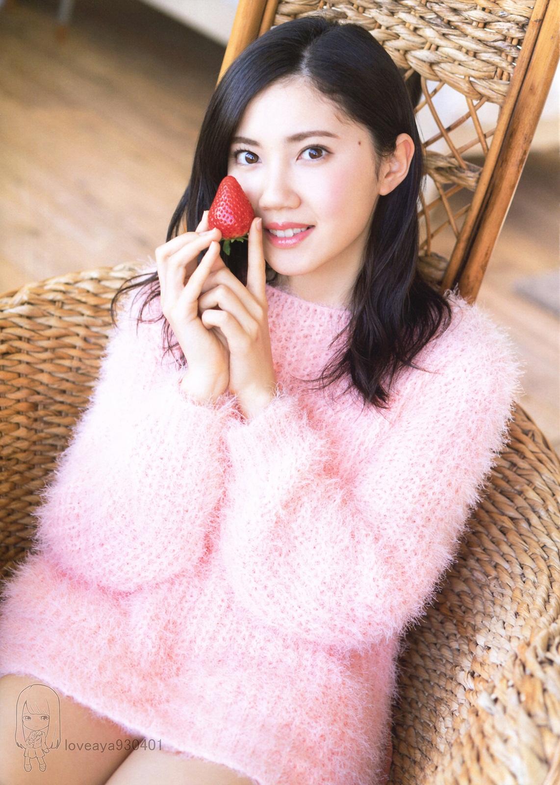Kitagawa Ryoha 北川綾巴 SKE48, FLASH Special Gravure BEST 2017 GW (FLASHスペシャルグラビアBEST 2017 GW号)