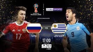قنوات تبث مباراة الأوروجواى وروسيا مباشرة اليوم فى كأس العالم 2018   القنوات المفتوحة إذافة مباراة الأورغواي ضد روسيا الان المجموعة الأولى فى كاس روسيا 2018 .