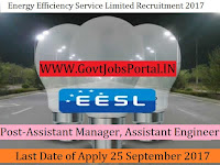 Energy Efficiency Service Limited Recruitment 2017– 138 Assistant Manager, Assistant Engineer
