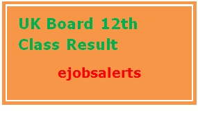 UK Board 12th Class Result 2017