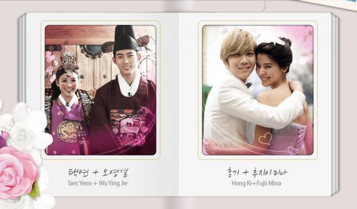 ♥Patricia♥: TaecGui Couple & HongMina Couple
