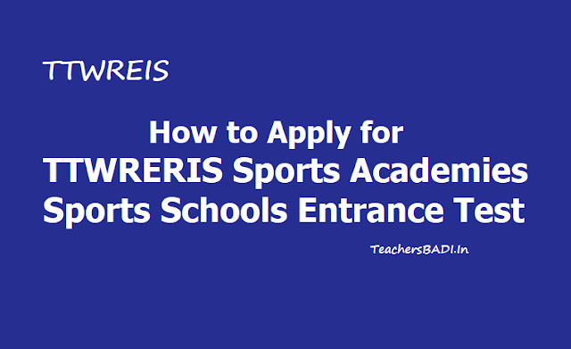 How to Apply for TTWRERIS Sports Academies, Sports Schools Entrance Test 2019