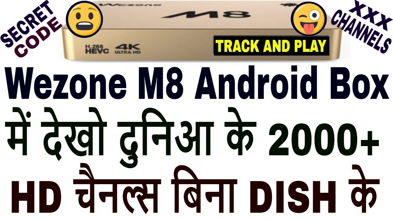 WEZONE M8 ANDROID SET TOP BOX,Free HD indian IPTV,Wezone
