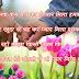 Friendship shayari, best friendship shayari in hindi.