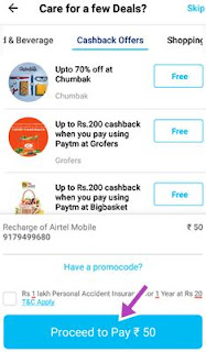 online recharge with paytm