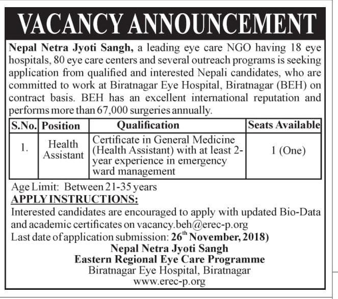 Health Assistant Vacancy