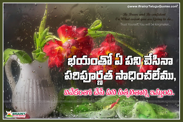 Here is the best telugu quotes adda for all top quotes inspirational greetings wishes quotes in telugu good evening messages inspirational quotes with hd wallpapers,Best Inspirational Quotes Adda in telugu - Best Telugu Quotes adda for inspirational quotes - Best Telugu Quotes Adda - Nice Telugu Quotes Adda - New Telugu Quotes Adda - Famous telugu quotes adda - New latest trendeing telugu quotes adda,Ramana Maharshi Thoughts in Telugu, Telugu Nice Inspirational Quotes with Images, Telugu Quotes Wallpapers, Telugu Latest Quotes, Telugu Nice Happy Quotes