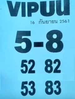 Thai Lottery Facebook 3up Final Tip For 16-09-2018
