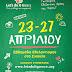 Μαθητές απ' όλη την Ελλάδα προετοιμάζονται για τη Σχολική Εβδομάδα Εθελοντισμού Let's do it Greece 2018!