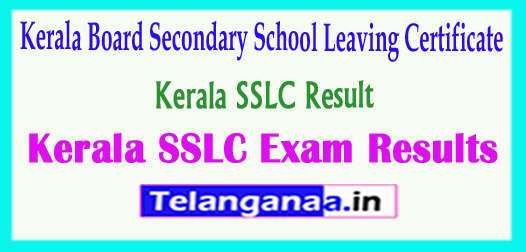 Kerala SSLC Result 2018 Kerala Board  Secondary School Leaving Certificate Result 2018