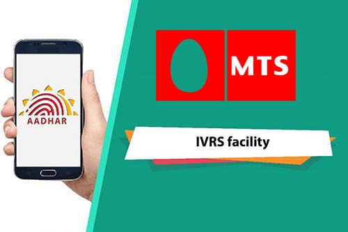 How to Re-Verify MTS Number with Aadhaar on IVR