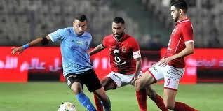 اون لاين مشاهدة مباراة الاهلي والداخليه بث مباشر 14-4-2018 كاس مصر اليوم بدون تقطيع