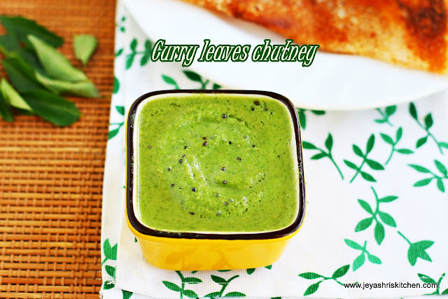 curry leaves -chutney