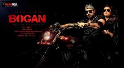 Bogan (2017) Tamil Movie Full Free Download WebRip