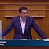 Τσίπρας: Η αριστερή παρένθεση ξεχείλωσε - ΒΙΝΤΕΟ