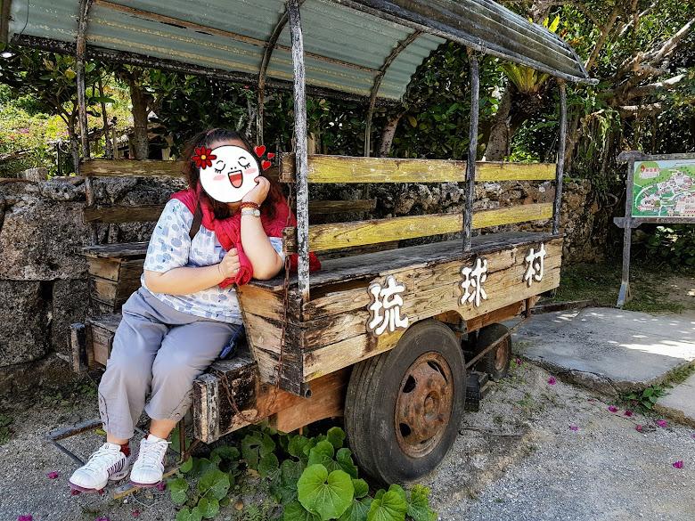 標示琉球村的拍照點還真是不少