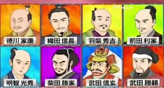fashion di jaman shogun