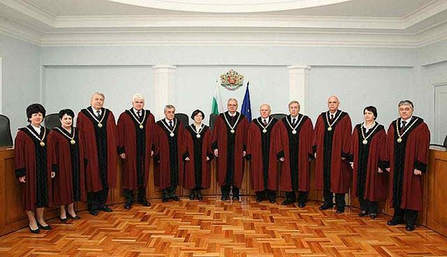 Juízes do Tribunal Constitucional da Bulgária