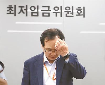 Kenaikan Upah minimum Korea Selatan tahun 2019 tembus sampai 10,9% 8.350 Won/jam
