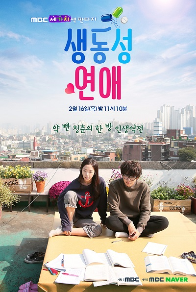Drama Korea Romance Full Of Life Subtitle Indonesia Drama Korea Romance Full Of Life Subtitle Indonesia [Episode 1 - 6 : Complete]