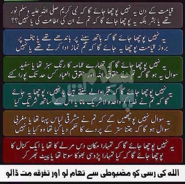 Allinallwalls : FB Post Wallpapers, Islamic Wallpapers, Islamic Text, New latest Islamic ...