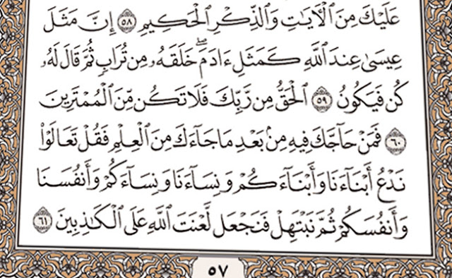 Pertanyaan Yang Membuat Umat Islam Menjadi Murtad