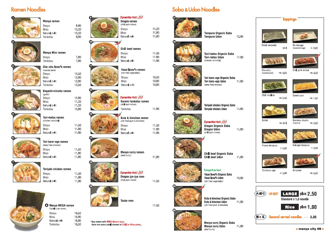 It's just a picture of Insane Noodles and Company Printable Menu
