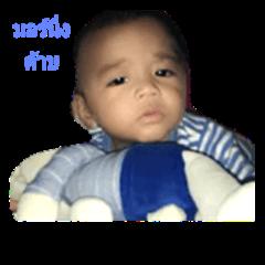 Karfil
