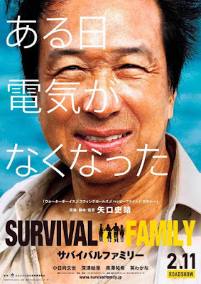 Survival Family 2016 Custom HD Sub