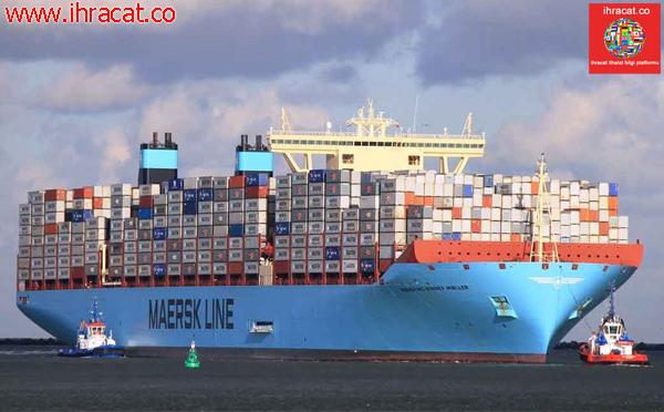 Maersk biggest ship, dünyanın en büyük konteyner gemileri