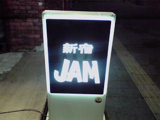 Shinjuku JAM