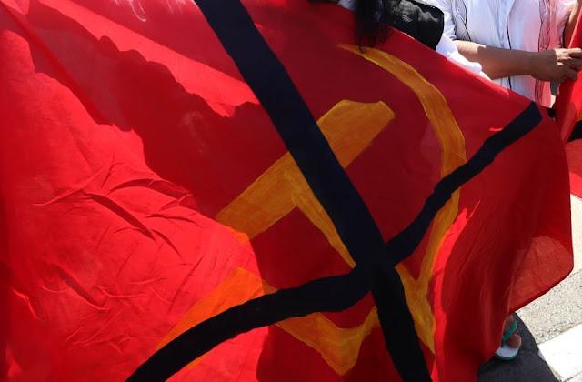 Bendera PKI (Partai Komunis Indonesia) yang Makar - Abad Khilafah
