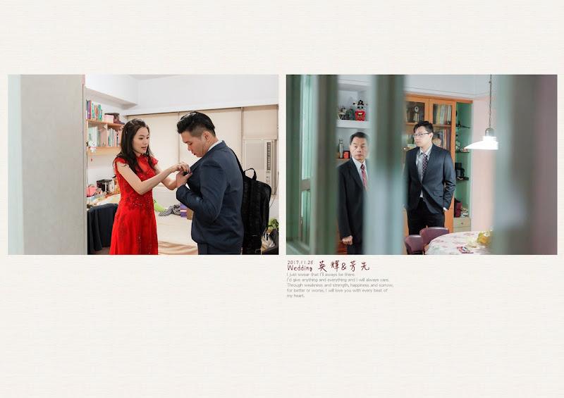 平凡幸福婚禮攝影,婚攝作品:婚禮儀式準備
