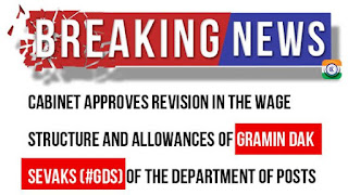 Cabinet approves Revision in the wage structure and allowances of Gramin Dak Sevaks (GDS) of the Department of Posts